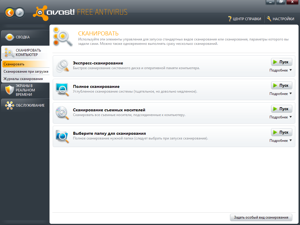 Avast! / Аваст Internet Security v.5.0.507 Ru скачать.