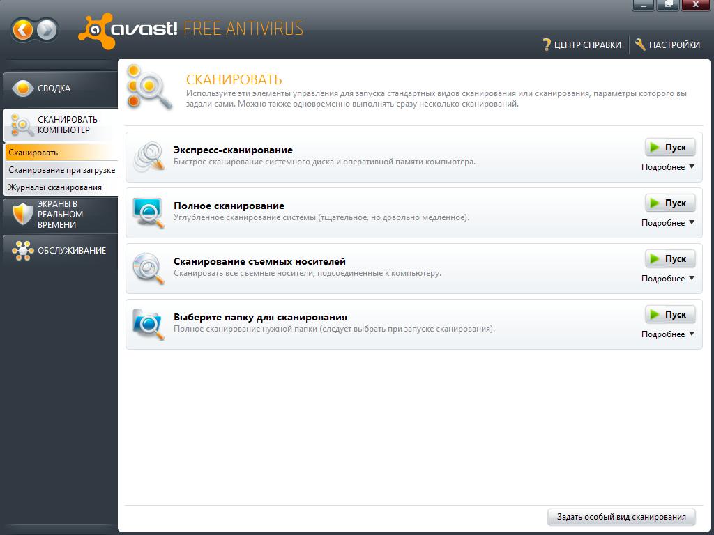 Скачать бесплатно лицензионный ключ avast 4 - OrCAD Community.